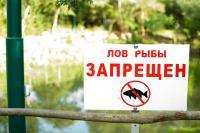 Перелік зимувальних ям на 2012-2013 рр. на водоймах України