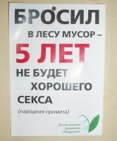 narodna_prykmeta.jpg